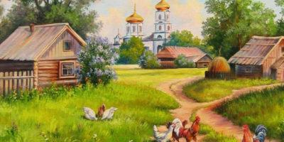 Поздравление с днем деревни в стихах